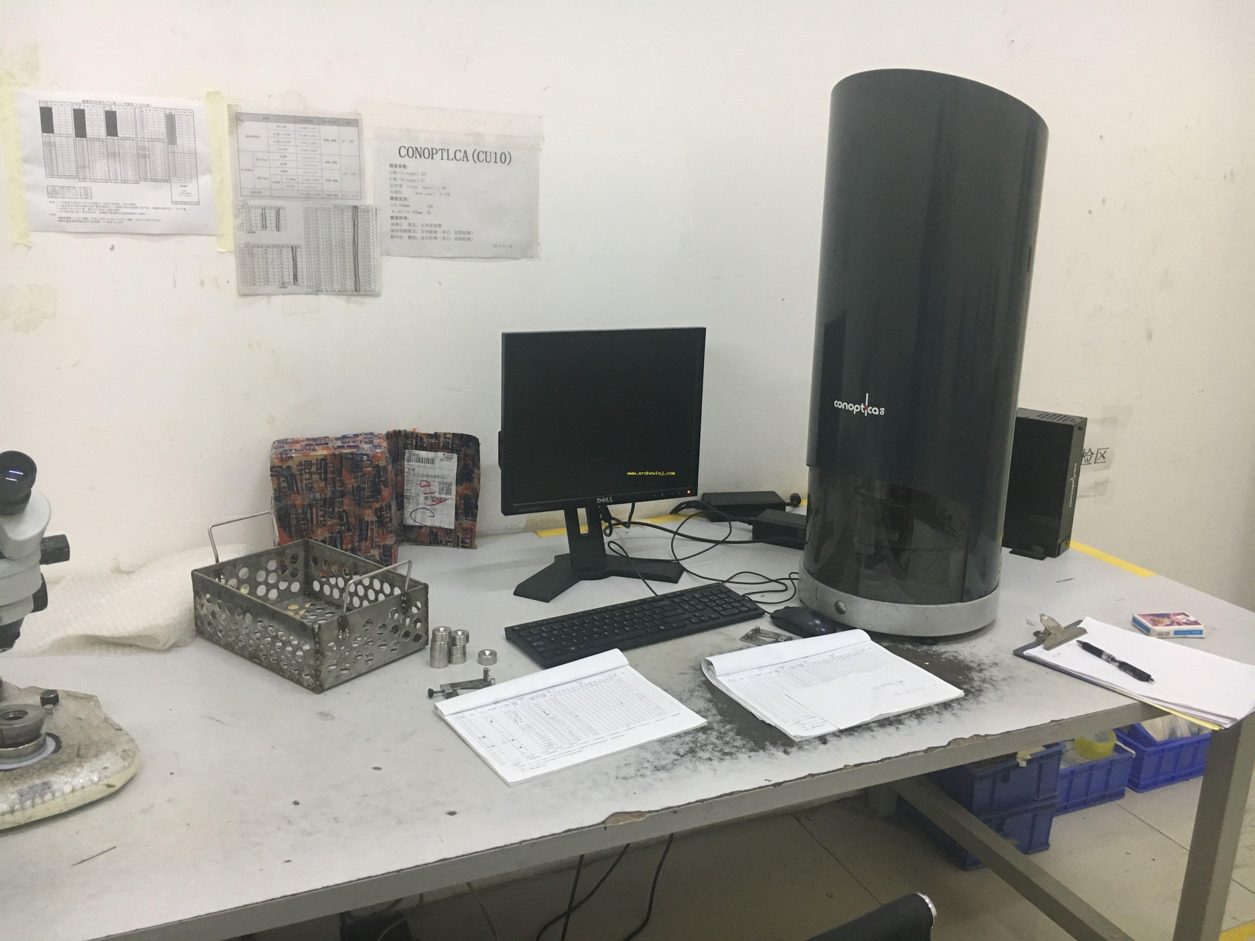 CU10孔径测量仪