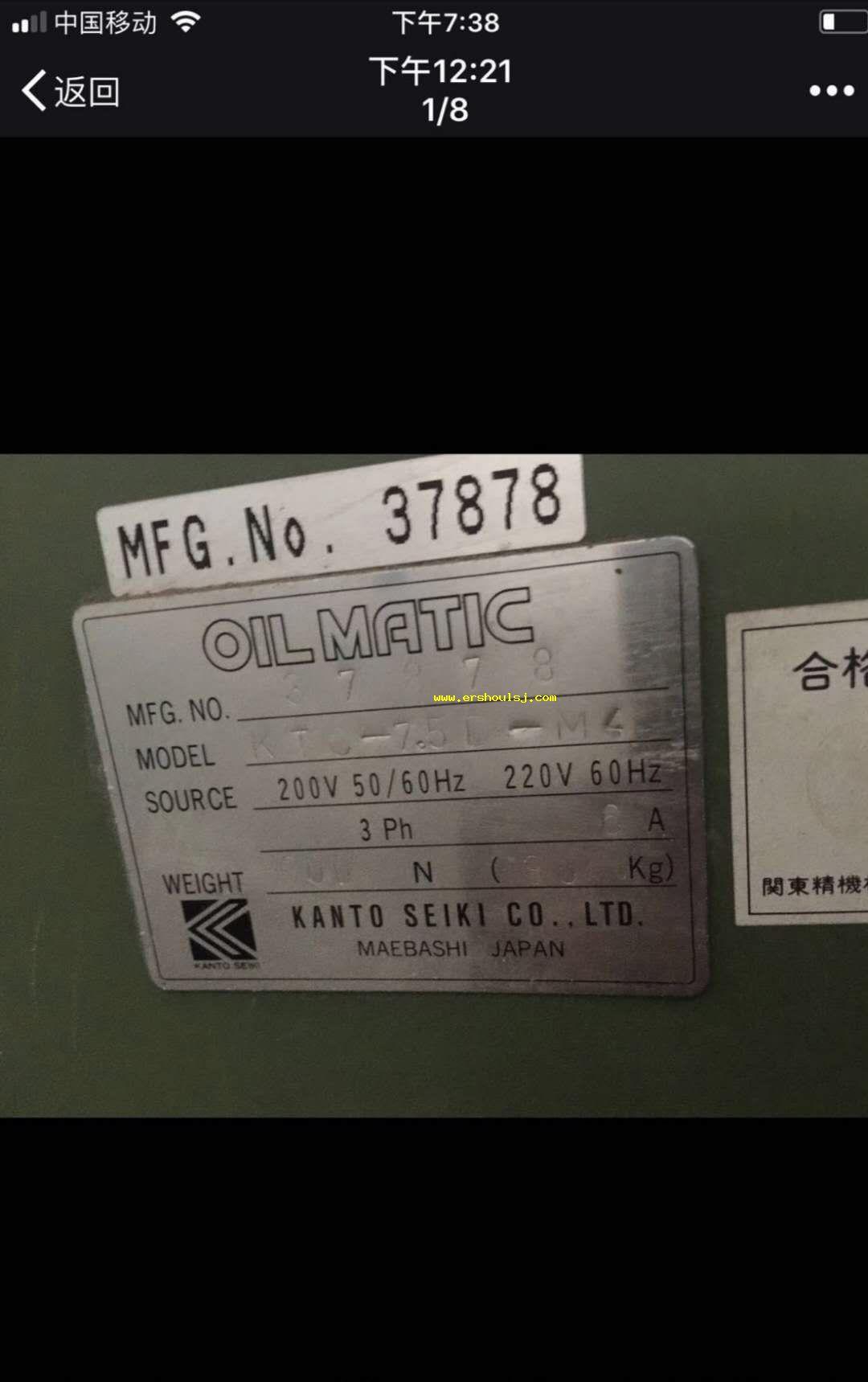 日本KANTO SEIKI水箱拉丝机.jpg